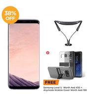 Samsung Galaxy, S8 Plus,  Orchid Gray