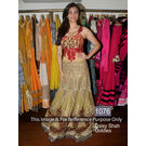 Kmozi Daisy Shah Golden Replica Suit, golden