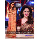 Kmozi Replica Madhuri Jaal Designer Saree, light orange