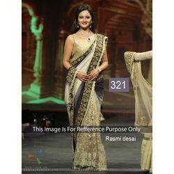 Kmozi Rashmi Desai Bollywood Designer Saree, cream