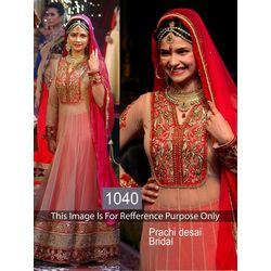Kmozi Prachi Desai Bridal Anarkali Suit, red and cream