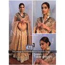 Kmozi Sonam Collection Designer Lehenga Choli, cream