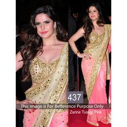 Kmozi Zarine Designer Saree, pink