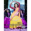 Kmozi Madhuri Mango Dolly Designer Lehenga Choli, yellow