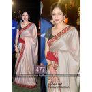 Kmozi Shri Devi Collection Designer Saree, silver
