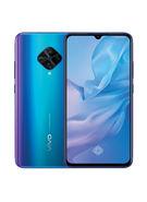 vivo S1 PRO 128GB DS 4G,  nebula blue