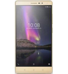 LENOVO PHAB 2 PLUS DUAL SIM 4G LTE,  gold