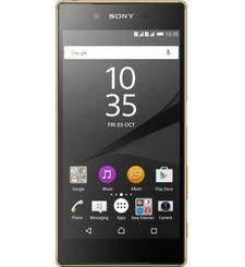 SONY XPERIA Z5 DUAL SIM 4G LTE,  gold, 32gb