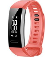 HUAWEI ERIS BAND 2 PRO WITH GPS,  red
