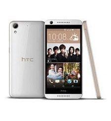 HTC DESIRE 820G+ DUAL SIM 3G,  santorini white