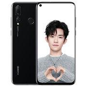 HUAWEI NOVA 4 128GB 4G DUAL SIM,  black