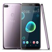 HTC DESIRE 12 PLUS 32GB 4G DUAL SIM,  warm silver