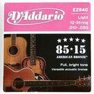D'Addario EZ940 Acoustic 12 String Guitar Strings. 010 Set
