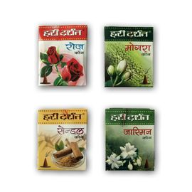 Hari Darshan Mix Dhoop Cone Pack - 8 Pack