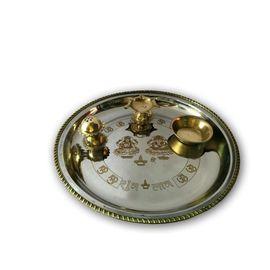 Brass And Steel Lazer Crafted Pooja Thali/ 2 Tone Laxmi Ji Ganesh Ji Pooja Thali