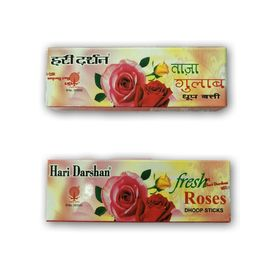 Hari Darshan Rose Dhoop Stick / Gulab Dhoop Batti