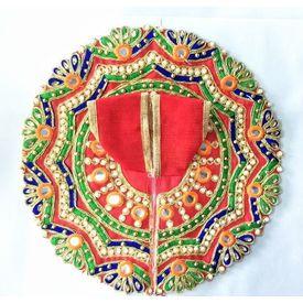 Beautiful Poshak For Laddu Gopal / Kanch Work Poshak