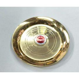 Designer Brass Bhog Plate / Brass Plate For Pooja Bhog