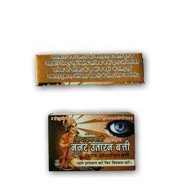 Vishesh Abhimantrit Divya Chamatkari Nazar Utaran Batti Best For Childrens - 4 Pcs