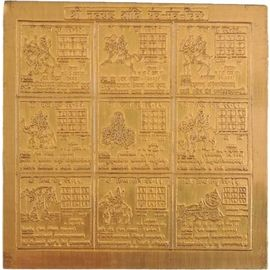 Shree Navgrah Copper Yantra