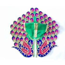 Mor Embroidery Poshak / Peacock Poshak / Designer Poshak