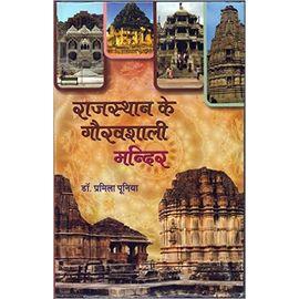 Rajasthan Ke Gauravshali Mandir With Wooden Book Stand