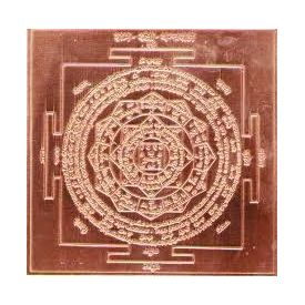 Pure Copper Shree Yantra For Wealth & Gook Luck